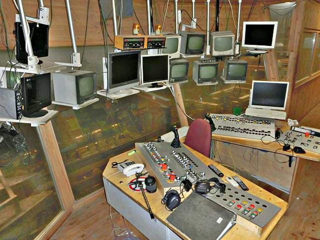 Рабочее место диспетчера установки